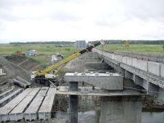 Concrete goods for bridge designs