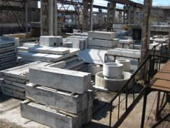 Brusa reinforced concrete