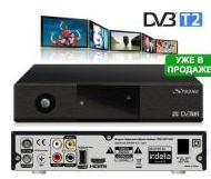 DVB-T2 Strong 8500- оборудование для организации