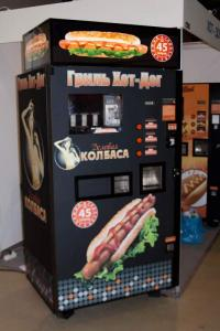 Vending machines, Moscow