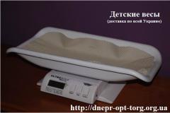 Scales for newborns