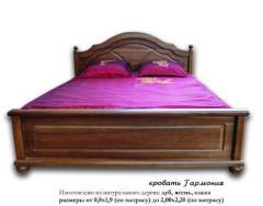 Кровать Гармония 1.80*200