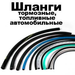 Шланг бачка ВАЗ к гл.цилиндру гибкий