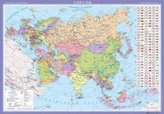 Євразія. Політична карта / Евразия. Политическая