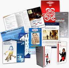 Prospectuses, advertizing, production, Kharkiv,