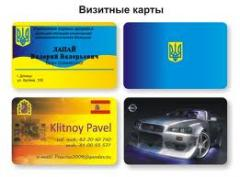 Business business cards, the printing of business
