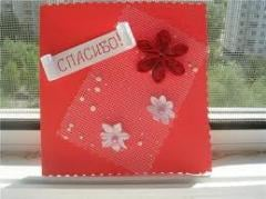 Cards, beautiful, for all holidays, wholesale,