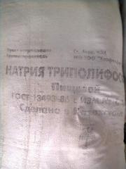 Триполифосфат натрия технический