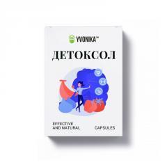 Детоксол - капсулы для детоксикации организма