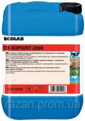 Кислотний миючий засіб ПЗ-хороліт 2000 23 кг