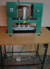 The machine for shading of book blocks.