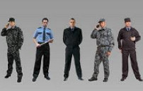 Униформа для охраны закупаем у производителя