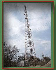 Башня уголковая  для операторов мобильной связи
