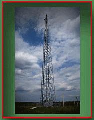 Башня уголковая для операторов мобильной связи 4-х
