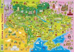 Дитяча мапа України / Детская карта Украины