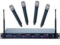 AMC UHF8888 radio system rad_om_krofon