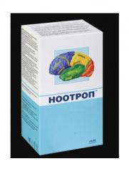 Ноотроп - капсулы для улучшения памяти и работы мозга
