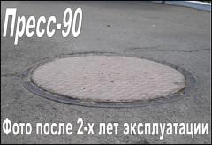 Крышки канализационных люков для автодорог (25 т)