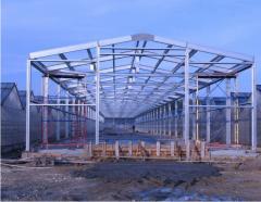 The fast-built metalwork, Kirovohrad, Svetlovodsk,