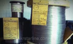 Нихромовая проволока 0,5 мм Х20Н80
