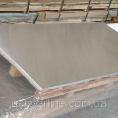 Плита алюминиевая 10*1020*2020