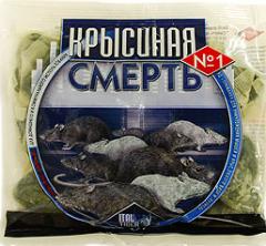 Крысиная смерть (100 г.)