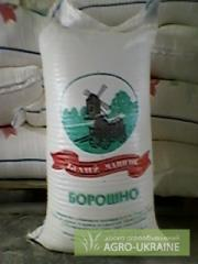 Мука пшеничная первого сорта купить оптом  Кировоградская область