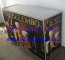 Beater bar!!! mobile carts for street trade