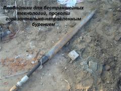 Пневмопробойники для бестраншейных технологий, Киев