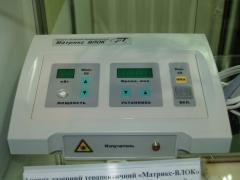 """Аппарат лазерный терапевтический """"Матрикс -"""