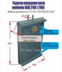Радиатор охлаждения масла комбайна CASE 2188