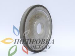 Алмазний круг торцевий 1А1-150х10х32 50%