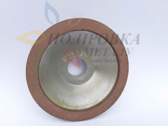 Алмазная чашка150х10х32 100% концентрация алмаза