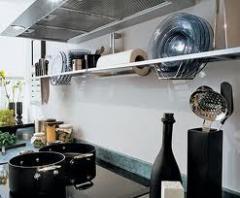 Рейлинги кухонніе