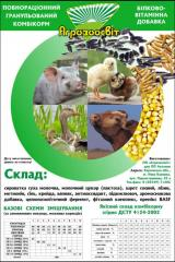 Compound feeds for animals under the order in