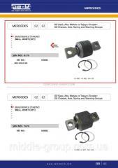 Комплект ремонтный реактивной тяги резина-мет