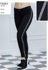 Летние брюки фирмы AQUA