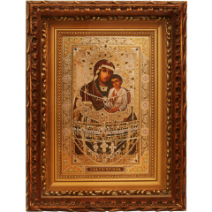 Sample of the individual order of an icon,