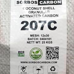 Уголь кокосовый активированный 207С 1000 грамм