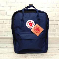 Рюкзак FJALLRAVEN KANKEN канкен + Органайзер ( 7 цветов ) Темно-синий