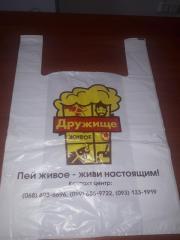Пакет майка с логотипом