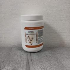 Госписепт (таблетки) 1кг