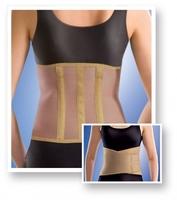 Bandage orthopedic warming (an art. 4045)