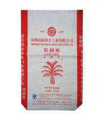 Bags paper for construction mixes, bags paper for