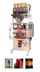 The vertically automatic packing machine with the