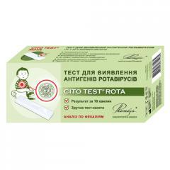 Тест на ротавирус Фармаско