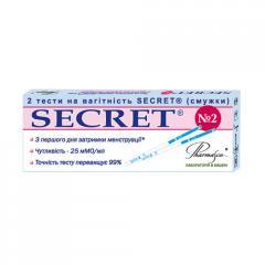 2 Тест-полоски на беременность SECRET №2 Фармаско