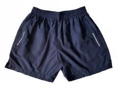 Шорты короткие,  плащевка мужские , шорты...