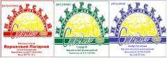 Edible fats, margarine Sandar and Mriya, from the