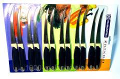 Набор кухонных металлических ножей 12 штук в...